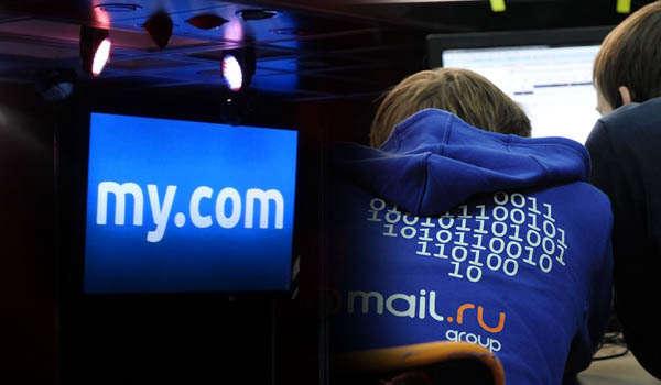 домен my.com