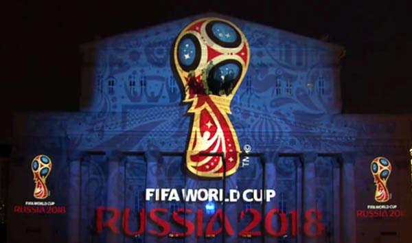 Россия 2018 с логотипом ЧМ