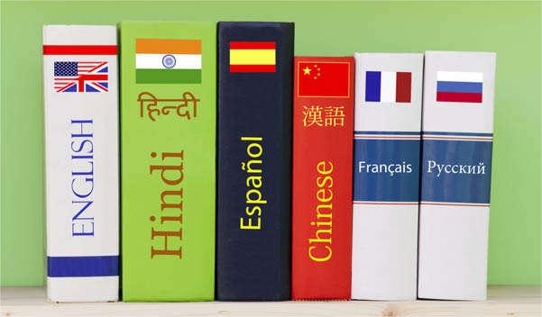 языки в книгах