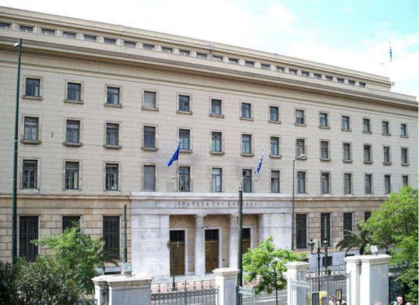 Центробанк Греции