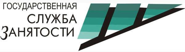 центр занятости в Балаково
