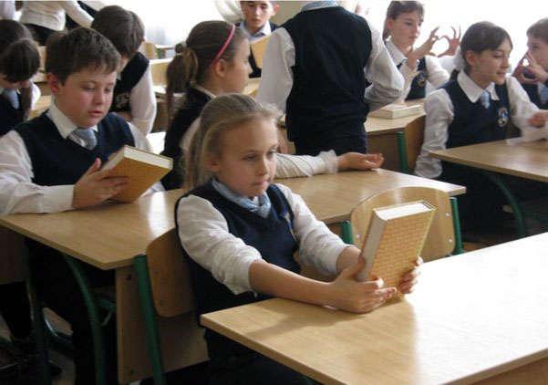 детское образование