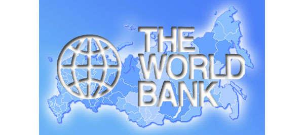 всемирный банк в России