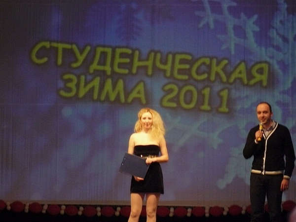 Балаково, Поздравление студентам...)))