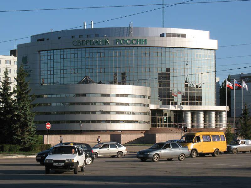 Сбербанк России- достояние балаково ^^