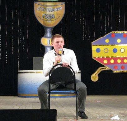 """Пономарев Антон - команда из одного человека """"Аура"""""""