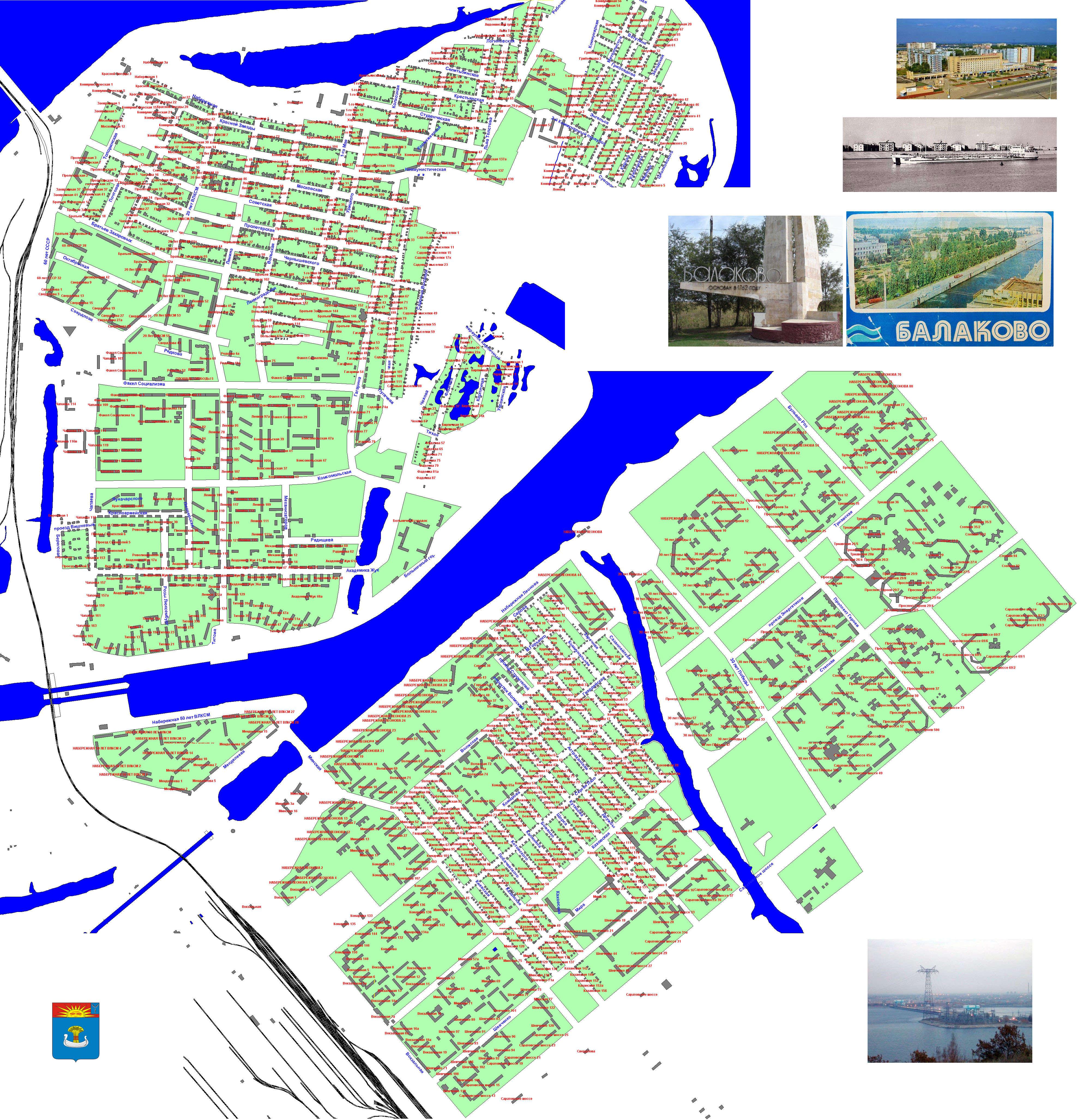 Подробная карта Балаково с улицами и номерами домов: