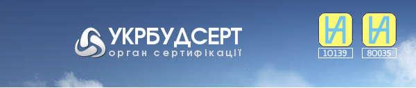 Логотип - УкрБУДСЕРТ