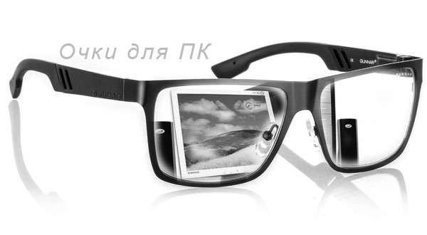 Мир Зрения купить очки для компьютера