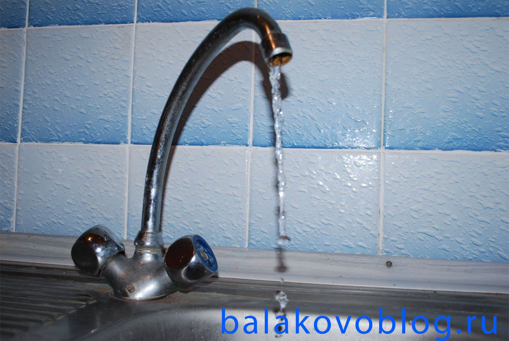 вода с крана