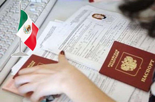 документы в Италию