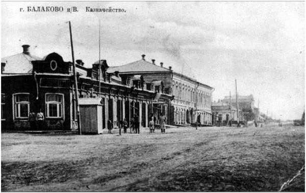старинная улица Балаково